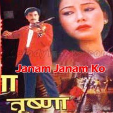 Janam Janam Ko Chahana - Karaoke Mp3 - Sadhna - Kumar Sanu - Nipali - 2009