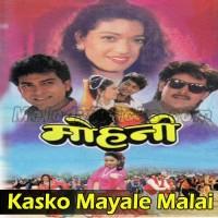 Kasko Mayale Malai Mohani - Karaoke Mp3 - Sadhna - Kumar Sanu - Nipali