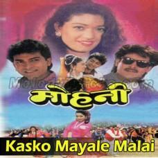 Kasko Mayale Malai Mohani - Karaoke Mp3 - Sadhna - Kumar Sanu - Nipali - 1994