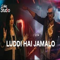 Luddi Hai jamalo - Coke Studio - Karaoke Mp3 - Ali Sethi & Humera Arshad - Episode 8 - Season 11