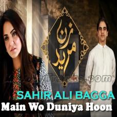 Main Wo Duniya Hoon Jahan - karaoke Mp3 - Sahir Ali Bagga