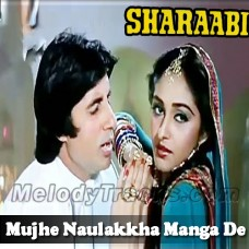 Mujhe Naulakkha Manga De - Karaoke Mp3 - Kishore Kumar - Asha - Sharaabi