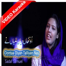 Oontaa Diyan Talliyan Nay - Mp3 + VIDEO Karaoke - Sadaf Samuel - Christian