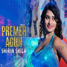 Premer Agun - Karaoke Mp3 - Shirin Shila - Bangla