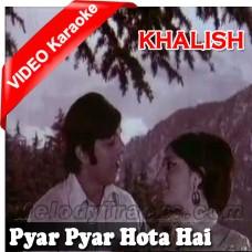 Pyar Pyar Hota Hai - MP3 + VIDEO Karaoke - Ahmed Rushdi