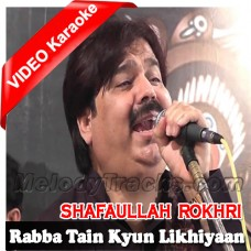 Rabba Tain Kyun Likhiyan - Mp3 + VIDEO Karaoke - Shafaullah Rokhri - Folk Studio