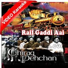 Rail Gaddi Aai - Mp3 + VIDEO Karaoke - Mangal Singh