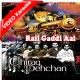 Rail Gaddi Aai - With Chorus - Mp3 + VIDEO Karaoke - Mangal Singh