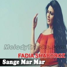 Sange Mar Mar - Karaoke Mp3 - Fadia Shaboroz - OST Cover