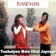 Tanhaiyon Mein Dhal Jayenge - Rock Version - Karaoke Mp3 - A Nayyer