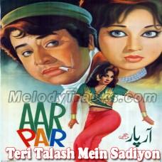 Teri Talash Mein Sadiyon Se Beqaraar - Karaoke MP3 - Mehdi Hassan