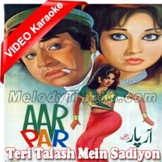 Teri Talash Mein Sadiyon Se Beqaraar - MP3 + VIDEO Karaoke - Mehdi Hassan