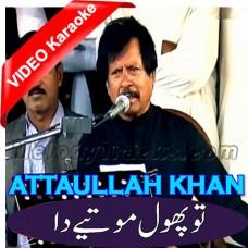 Tu Phul Motiye Da - Remix - Mp3 + VIDEO Karaoke - Attaullah Khan