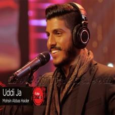 Uddi Ja Uddi Ja - With Chorus - karaoke Mp3 - Mohsin Abbas Haider - Coke Studio