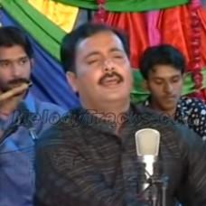 Yaar Te Sharab Dove - Karaoke Mp3 - Ahmed Nawaz Cheena - Saraiki