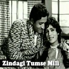 Zindagi Tumse Mili Hai - Karaoke Mp3 - Munir Hussain - Mala