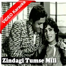 Zindagi Tumse Mili Hai - Mp3 + VIDEO Karaoke - Munir Hussain - Mala
