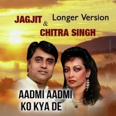 Aadmi Aadmi Ko Kya De Ga - Longer Version - Karaoke Mp3 - Jagjit Singh - Chitra Singh