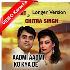 Aadmi Aadmi Ko Kya De Ga - Longer Version - Mp3 + VIDEO Karaoke - Jagjit Singh - Chitra Singh