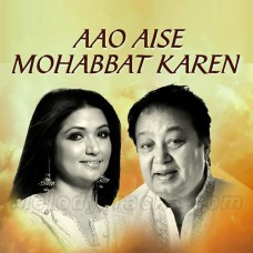 Aao Aise Mohabbat Karen - Ghazal - Karaoke Mp3 - Bhupinder Singh - Mitalee Singh