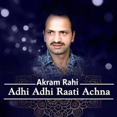Adhi Adhi Raati Achna Aen - Saraiki - Karaoke Mp3 - Akram Rahi