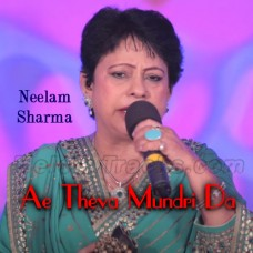 Ae Theva Mundri Da Theva - Punjabi Folk - Karaoke Mp3 - Neelam Sharma 2017