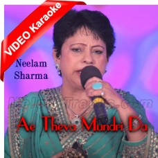Ae Theva Mundri Da Theva - Mp3 + VIDEO Karaoke - Neelam Sharma 2017