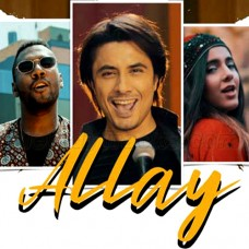 Allay Munja Maar Wara - Sindhi - Karaoke Mp3 - Ali Zafar - Urooj Fatima - Abid Brohi - 2020