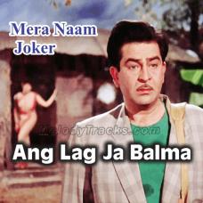 Ang Lag Ja Balma - Karaoke Mp3 - Asha Bhonsle - Mera Naam Joker 1970