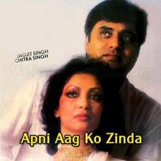 Apni Aag Ko Zinda Rakhna - Karaoke Mp3 - Jagjit Singh - Chitra Singh - Ghazal
