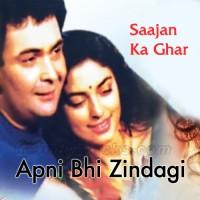 Apni Bhi Zindagi Mein - Karaoke Mp3 - Kumar Sanu - Alka Yagnik