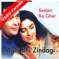 Apni Bhi Zindagi Mein - Mp3 + VIDEO Karaoke - Kumar Sanu - Alka Yagnik