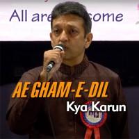 Aye Gham E Dil Kya Karoon - Full Lenght Version - Karaoke Mp3 - Shri Riki Rana - Cover