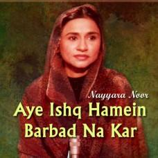 Aye Ishq Hamein Barbad Na Kar - Karaoke Mp3 - Nayyara Noor
