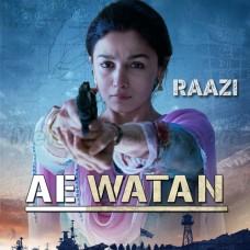 Ae Watan Watan Mere Aabad - Karaoke Mp3 - Sunidhi Chauhan