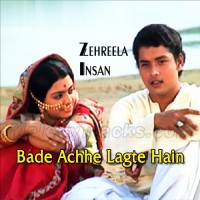 Bade Ache Lagte Hain - Karaoke Mp3 - Amit Kumar - Balika Badhu 1976