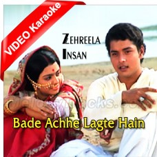 Bade Ache Lagte Hain - Mp3 + VIDEO Karaoke - Amit Kumar - Balika Badhu 1976