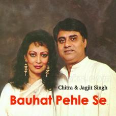 Bahut Pehle Se - Karaoke Mp3 - Chitra Singh - Jagjit Singh - Live at Royal Albert Hall 1983