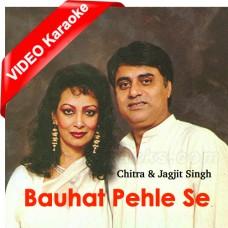 Bahut Pehle Se - Mp3 + VIDEO Karaoke - Chitra Singh - Jagjit Singh - Live at Royal Albert Hall 1983