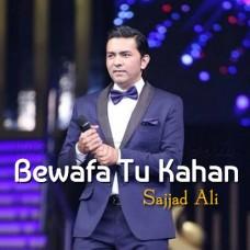 Bewafa Tu Kahan - Karaoke Mp3 - Sajjad Ali