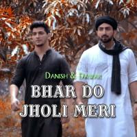 Bhar Do Jholi Meri - Karaoke Mp3 - Danish Farooq - Dawar Farooq - Naat