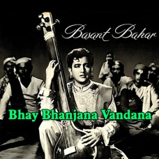 Bhay Bhanjana Vandana Sun Hamari - Karaoke Mp3 - Manna Dey