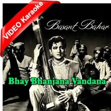 Bhay Bhanjana Vandana Sun Hamari - Mp3 + VIDEO Karaoke - Manna Dey
