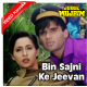 Bin Sajni Ke Jeevan - Mp3 + VIDEO Karaoke - Kavita Krishnamurthy - Udit Narayan - Judge Mujrim 1997