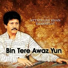 Bin Tere Awaz Yun - Karaoke Mp3 - Attaullah Khan Esakhelvi