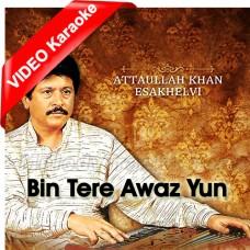 Bin Tere Awaz Yun - Mp3 + VIDEO Karaoke - Attaullah Khan Esakhelvi