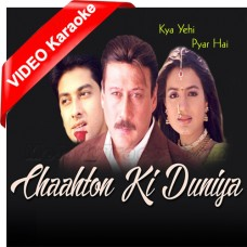 Chahaton Ki Duniya Mein - Mp3 + VIDEO Karaoke - Sabri Brothers