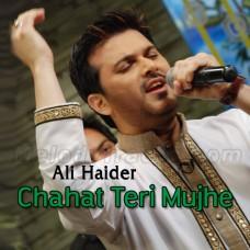Chahat Teri Mujhe Chahiye - Karaoke Mp3 - Ali Haider - Chahat 1989