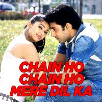 Chain Ho Chain Ho - Karaoke Mp3 - Sonu Nigam - Alka Yagnik