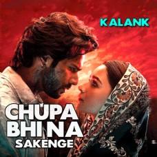 Chupa Bhi Na Sakenge - With Chorus - Karaoke Mp3 - Arijit Singh - Shilpa Rao - Bonus Track